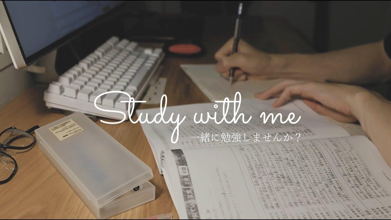 """Những kênh """"Study with me"""" giúp bạn học tập hiệu quả"""